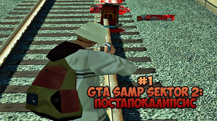 #1 Альфа-тест GTA SAMP SEKTOR 2: Постапокалипсис!
