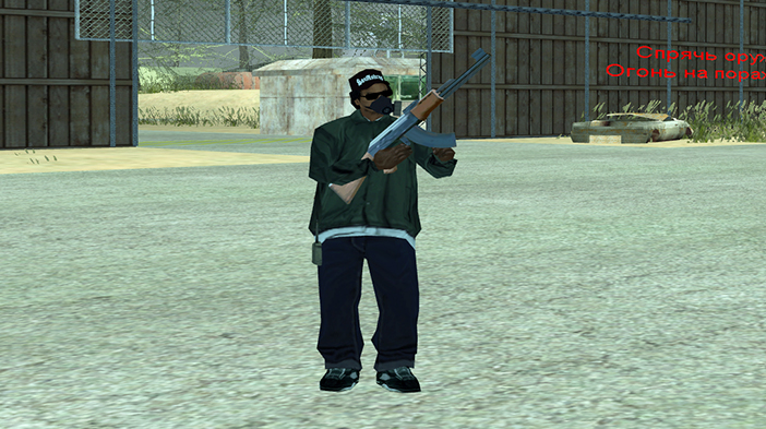 Обновление GTA SAMP SEKTOR 2: Возможность разряжать оружие!