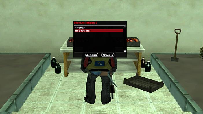 Обновление GTA SA:MP SEKTOR 2 - Фермерство. Часть 2.