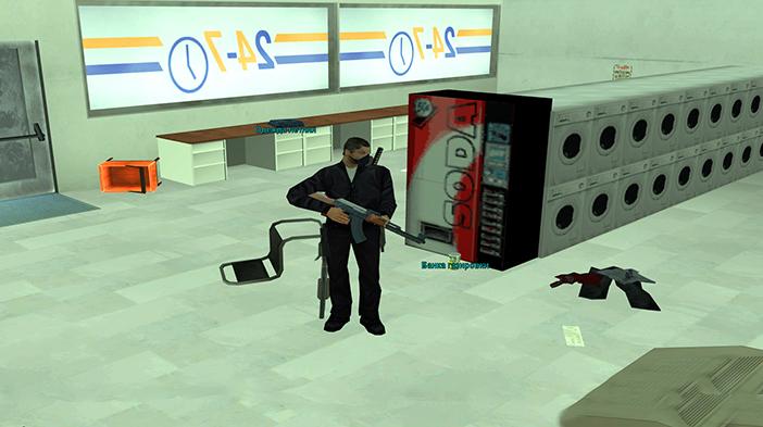 Обновление GTA SAMP SEKTOR 2: Заброшенная прачечная!