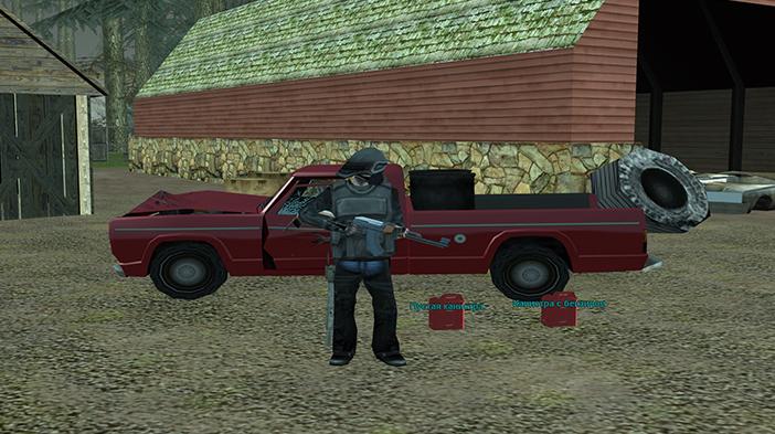 Обновление GTA SAMP SEKTOR 2: Сливаем бензин!